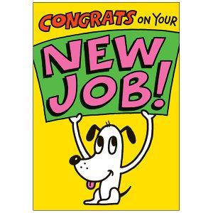 RSVP New Job - NJ5940